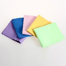 Jewelry Watch Cleaning Cloth