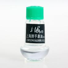 2ml Watch Oil