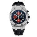 Audemars Piguet Royal Oak Offshore Asia Valjoux 7750 Movement Diamond Case with Black Dial-Sapphire Glass-1